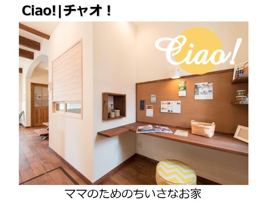 商品ラインナップ4.JPG