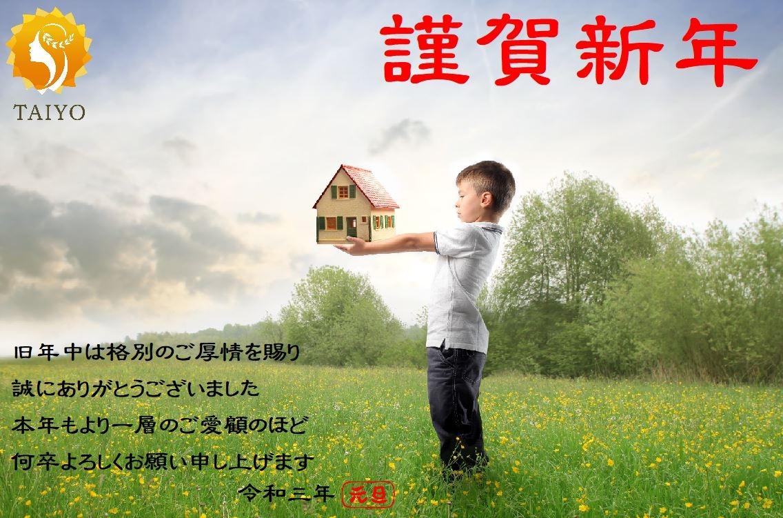 年賀状 画像.JPG