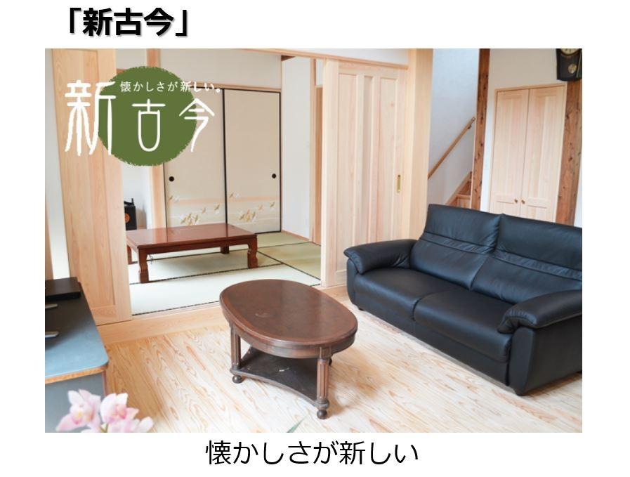 商品ラインナップ3.JPG